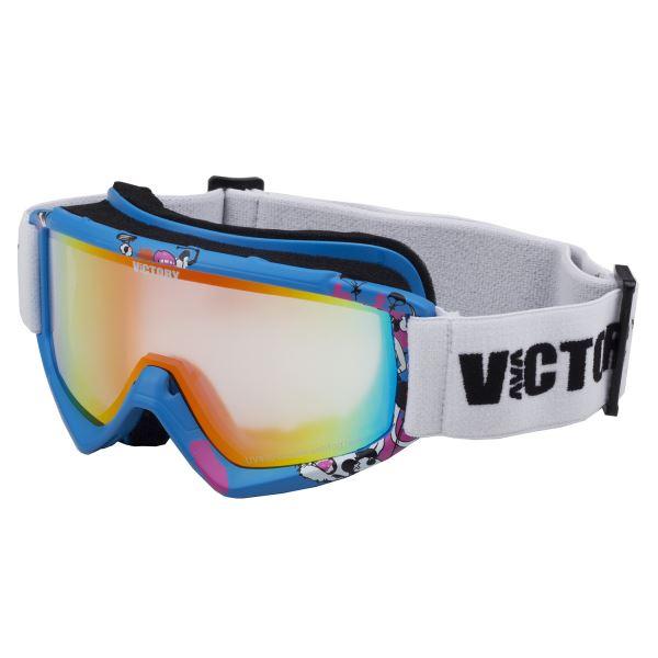 Gyerek síszemüveg Victory SPV 630 kék
